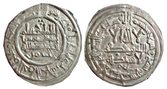 World Coins - Hisam II AR dirham Cordoba Caliphate. AH 379 (989 A.D.) EF/VF+.