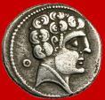 Ancient Coins - Ancient Hispania - Arekorata ( Ágreda, Soria)) silver denarius (4,02 g. 17 mm), II - I centuries B.C. Spearhorseman.