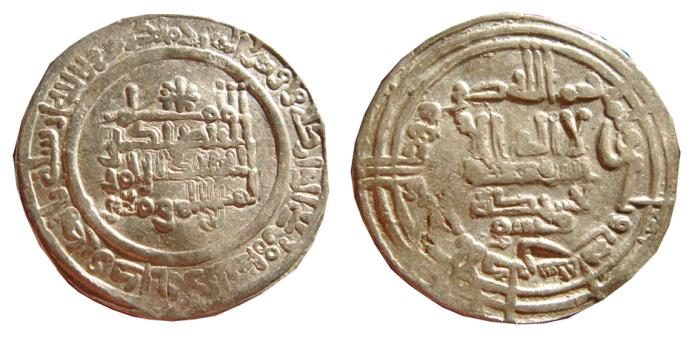 World Coins - Abd al Rahman III AR dirham, Cordoba Caliphate. AH 331 (943 AD)