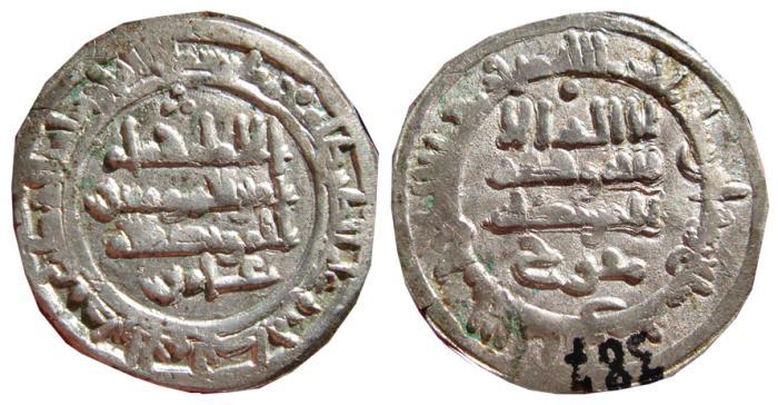 World Coins - Hisam II AR dirham Cordoba Caliphate. AH 387 (997 A.D.) VF+