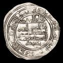 World Coins - Spain- Caliphate of Córdoba, Medina Azahara, Sulayman, 1st reign (AH 400/AD 1009-1010) 400 H (1010 A.D.) Silver dirham, AH 400, Madinat al-Zahra'.