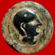 Ancient Coins - Bronze semis from Castulo (Linares, Jaén), minted in II B.C. Bull & L crescent.
