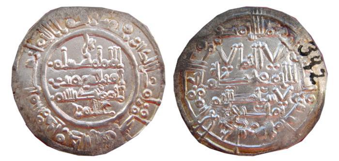 World Coins - Hisam II AR dirham Cordoba Caliphate. AH 392 (1002 A.D.) EF.