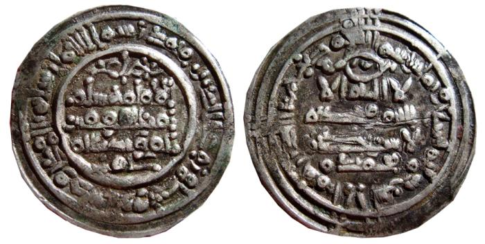 World Coins - Hisam II AR dirham Cordoba Caliphate. Al-Andalus mint. AH 389 (999 A.D.) VF