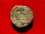 Ancient Coins - Hispania antigua - Callet. As de bronce ( 12,69 g, 23 mm). 50 a.C. El Coronil (Sevilla). Muy escasa.