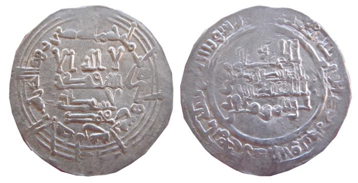 World Coins - Abd al Rahman III AR dirham, Cordoba Caliphate. Al Andalus mint. AH 334 (946 A.D.)