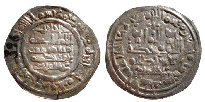 World Coins - Hisam II AR dirham Cordoba Caliphate. AH 396 (1006 A.D.) EF.