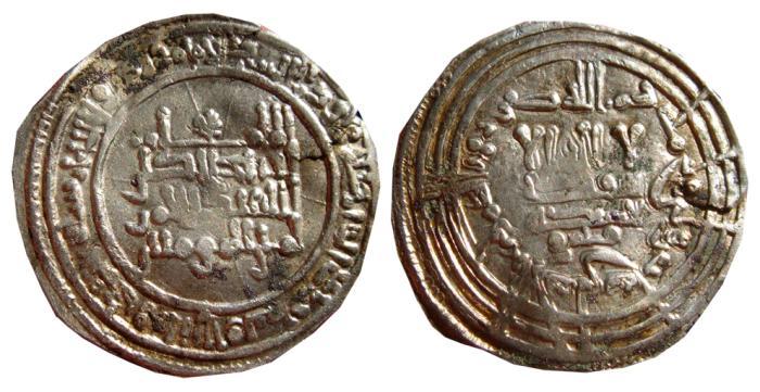 World Coins - Abd al Rahman III AR dirham, Cordoba Caliphate. AH 331 (943 A.D.) VF+