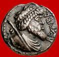 Ancient Coins - Roman Republic - Kings of Numidia, Juba I (60-46 B.C.) silver denarius (2,90 g. 18 mm.). Octastyle temple and punic legends. Rare.