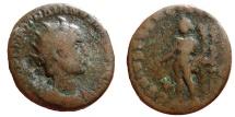 Ancient Coins - Trajan Decius AE dupondius, Rome, AD 249-251. GENIVS EXERC ILLVRICIANI. Scarce.