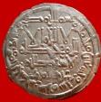 World Coins - Spain - Caliphate of Cordoba - Hisham II, silver dirham - 1007 (396 A.H.) - Al-Andalus - Cordoba.