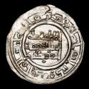 World Coins - Spain- Cordoba Caliphate - Hisam II silver dirham. Minted in Al-Andalus (Actual city of Cordoba in Andalucia, Spain), in AH 401 (1010 A.D.)