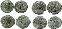 Roman Empire - Four roman bronze coins lot of Constans (337-350 A.D.) from Arles mint