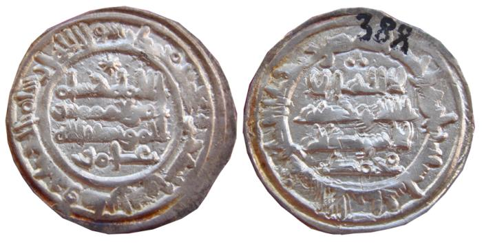 World Coins -  Hisam II AR dirham from Cordoba Caliphate (Spain).  AH 388 (998 A.D.)
