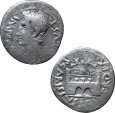 Ancient Coins - Extremely rare Augustus denarius. Emerita, 25-23 B.C.. VF condition. Hard to find in this great state, fantastic example in hand! RIC.9a.