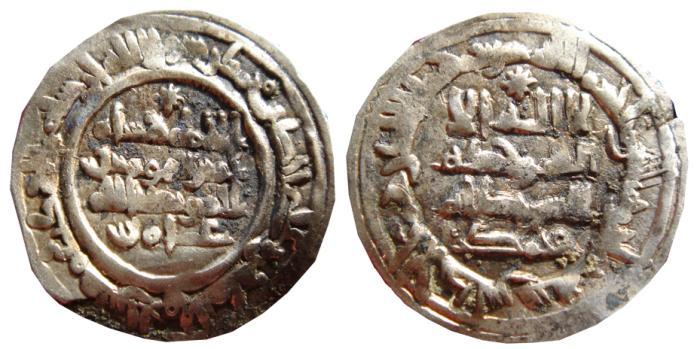World Coins -  Hisam II AR dirham, Cordoba Caliphate (Spain). Al-Andalus mint. AH 388 (998 A.D.)