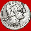 Ancient Coins - Secobirices ( Saelices, Cuenca) AR denarius,120-50 A.C. Spearhorseman