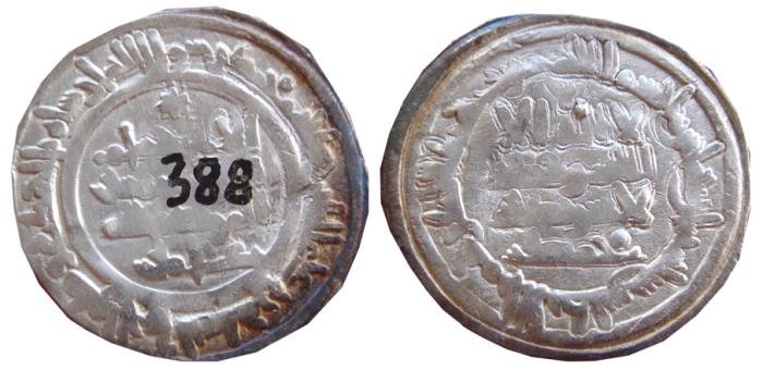 World Coins - Nice Hisam II AR dirham from Cordoba Caliphate (Spain).AH 388 (998 A.D.)