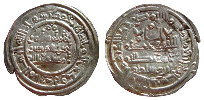 World Coins - Sulayman AR dirham. Madinat Al-Andalus mint (Cordoba Caliphate). 400 AH. (A.D.1010). VF.