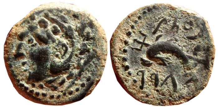 Ancient Coins - Spain, Gades (Cádiz) AE quadrans. 100-20 B.C. Heracles / Dolphin. FAB.1356. EF.