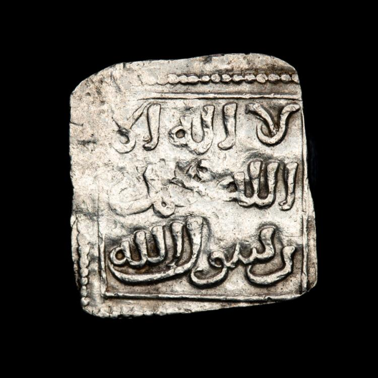 World Coins - Spain - Al-Andalus - Nazari period of Granada (1250-1492), 1/2 dirham square silver, Islamic, medieval, anonymous, undated and mint of Granada (Gharnata).