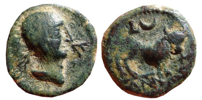 Ancient Coins - SPAIN, AE semis Castulo (Linares, Jaen). 180 B.C. CASTELE. Bull,  L & crescent.