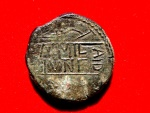 Ancient Coins - Beautiful AE as Obulco. Spain, (Porcuna, Jaen). II century B.C. Magistrates name in latin legend L. AIMIL / M. IVNI. AID. betwenn plow and ear.