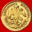 World Coins - México - 1/2 escudo gold coin, City of Guanajuato, Mexican Republic, 1862/1. Y·E.