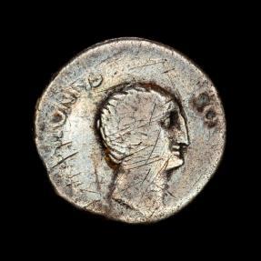 Ancient Coins - Marcus Antonius and Lucius Antonius and L. Cocceius Nerva. Denarius, Very rare double bust.