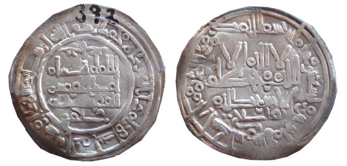 World Coins -  Hisam II AR dirham from Cordoba Caliphate (Spain).  AH 392 (1002 A.D.)