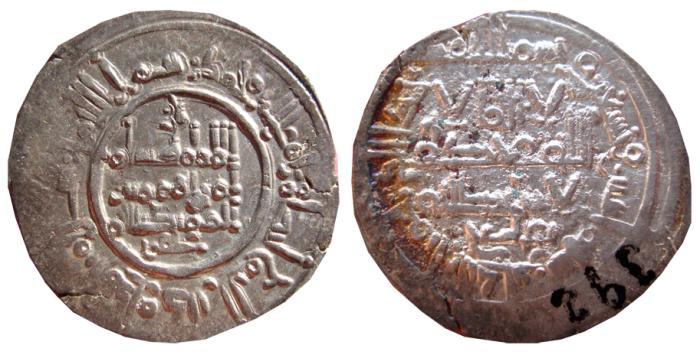 World Coins -  Hisam II AR dirham, Cordoba Caliphate (Spain). Al-Andalus mint. AH 392 (1002 A.D.)