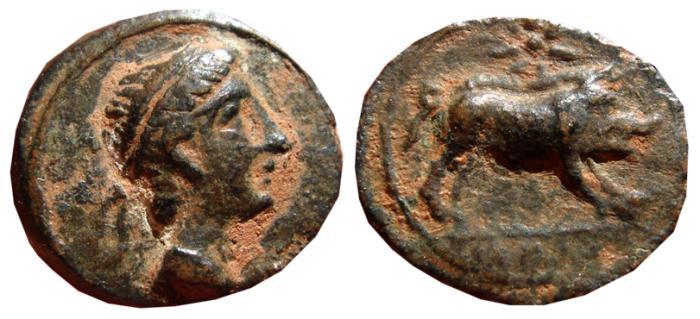 Ancient Coins - SPAIN, AE quadrans Castulo (Linares, Jaen). 180 B.C. CASTELE. Wildboard & star. FAB.733