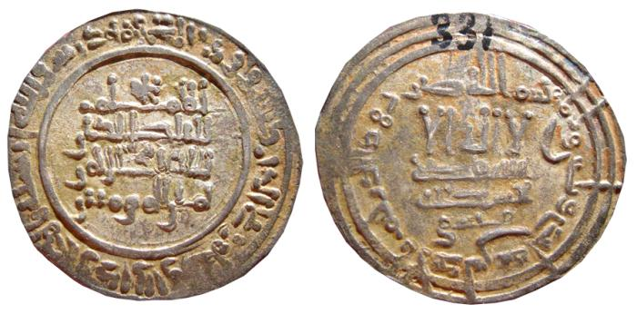 World Coins - Abd al Rahman III AR dirham, Cordoba Caliphate. Al Andalus mint. AH 331 (943 A.D.)