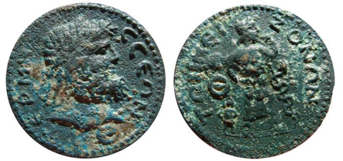Ancient Coins - TERMESSOS, Psidia. Large bronze. III century AD. Zeus / Asklepios. RARE.