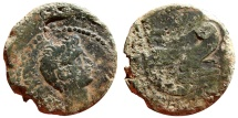 Ancient Coins - AUGUSTUS (AS OCTAVIAN) AE AS. (Circa 40 BC). NARBO MINT. PROW OF GALLEY. VERY RARE