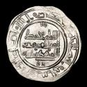 World Coins - Spain - Caliphate of Cordoba - Dirham of Muhammad II silver, coined in Al-Andalus, present city of Cordoba, in the year 400 A.H. (1010 A.D.).