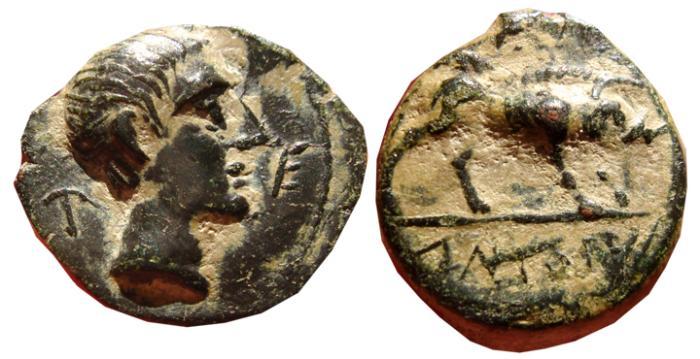 Ancient Coins - SPAIN, AE quadrans Castulo (Linares, Jaen). 180 B.C. CASTELE. Wildboard. FAB.740.