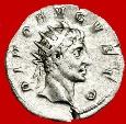 Ancient Coins - Roman Empire - Trajan Decius (249-251 A.D.) silver antoninianus (3,65 grs. 21 mm.), Rome mint, 251 A.D. DIVO AVGVSTO. Rare!!!