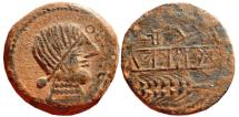 Ancient Coins - Spain, Obulco AE as, 220-20 B.C. OBVLCO. Plow and ear. IBULCA