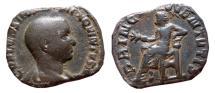Ancient Coins - Hostilian as Caesar AE sestertius, 251. PRINCIPI IVVENTVTIS. Very scarce.