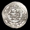 World Coins - Spain - Cordoba Caliphate - Hisam II silver dirham. Minted in Al-Andalus (Actual city of Cordoba in Andalucia, Spain), in AH 388 (998 A.D.)