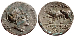Ancient Coins - P. Satrienus Reppublican fouree denarius, Rome, 77 BC. Numeral XXX.