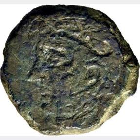 Ancient Coins - KETOVION-SALACIA, Alcácer do Sal (Portugal) Bronze as. - Hercules / Tuna
