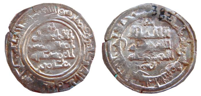 World Coins -  Hisam II AR dirham from Cordoba Caliphate (Spain). Al Andalus mint.  AH 382 (992 A.D.)