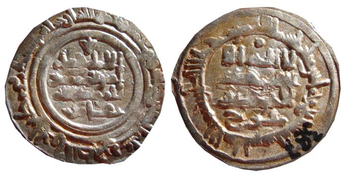 World Coins -  Hisam II AR dirham from Cordoba Caliphate (Spain).  AH 387 (997 A.D.)