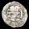 World Coins - Spain- Cordoba Caliphate - Al-Qasim silver dirham. Minted in Al-Andalus (Actual city of Cordoba in Andalucia, Spain), in AH 408 (1017 A.D.). Extremely rare.