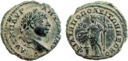 Ancient Coins - Elagabalus Æ18 of Philippopolis, Thrace: Hera standing left - Varbanov 1780.
