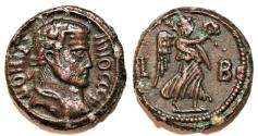 Ancient Coins - Very rare Billon tetradrachm of Usurper Domitius Domitianus, Alexandria mint, Egypt: NIKE