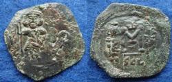 Ancient Coins - CONSTANTINE IV POGONATUS – FOLLIS – SYRACUSE – RARE - VF!
