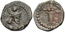Ancient Coins - Kushano-Sasanian. Peroz I. Ca. A.D. 250-265. Æ 14 mm. Harid. Good VF.